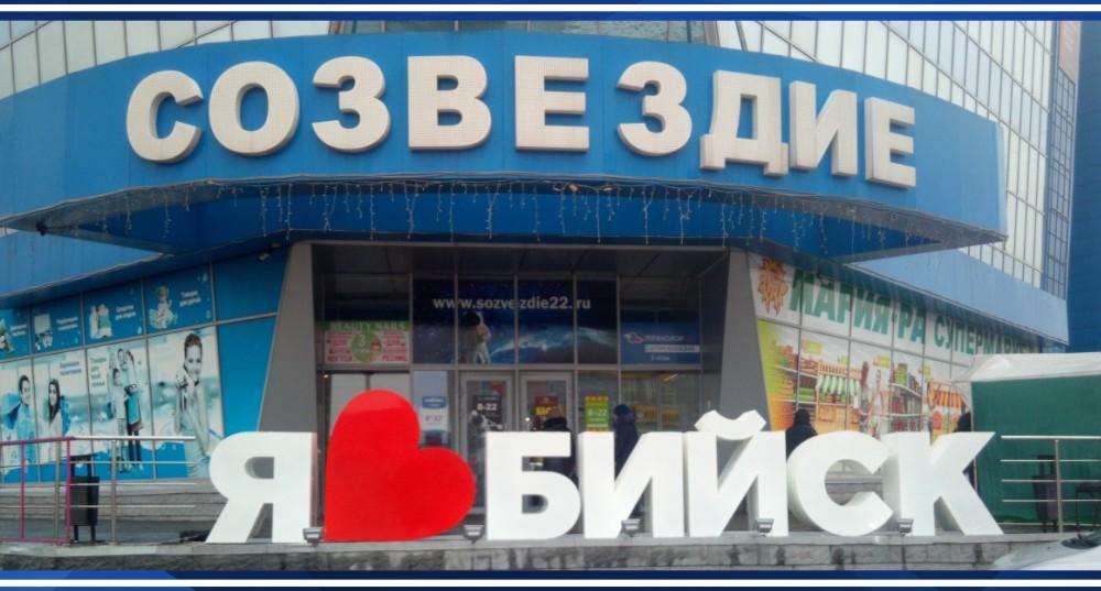 изготовление наружной рекламы в Барнауле