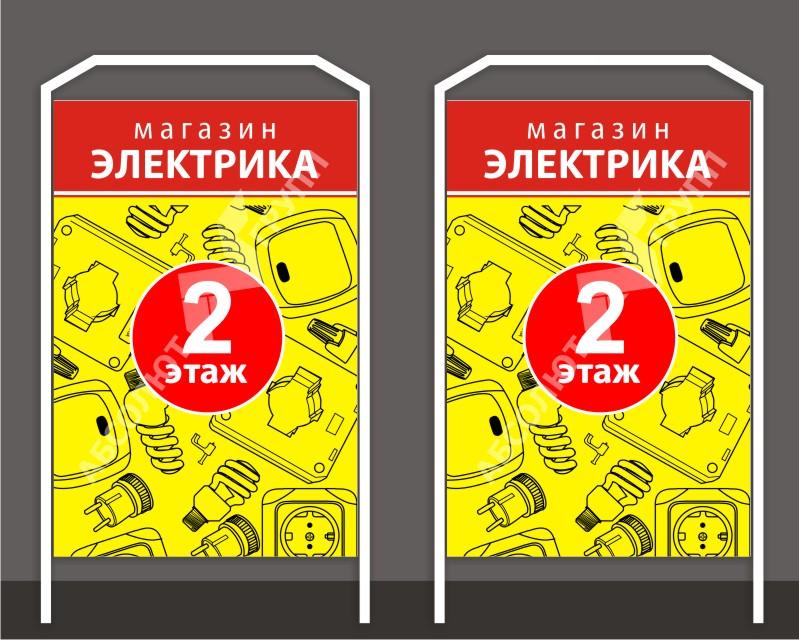 Картинки электрика для рекламы